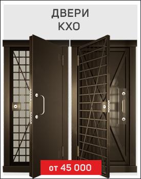 Металлические двери комнаты хранения оружия (КХО)
