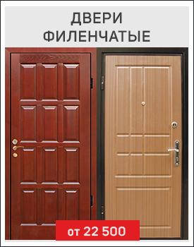 Металлические двери ПВХ филенчатые