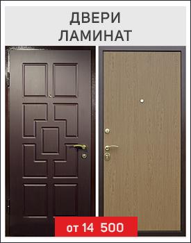 Металлические двери с ламинатом