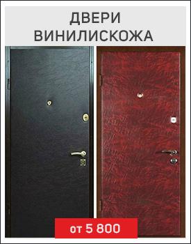 Металлические двери с винилискожей (дутые)
